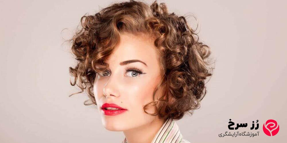مدل موی فرفری کوتاه برای صورت کشیده