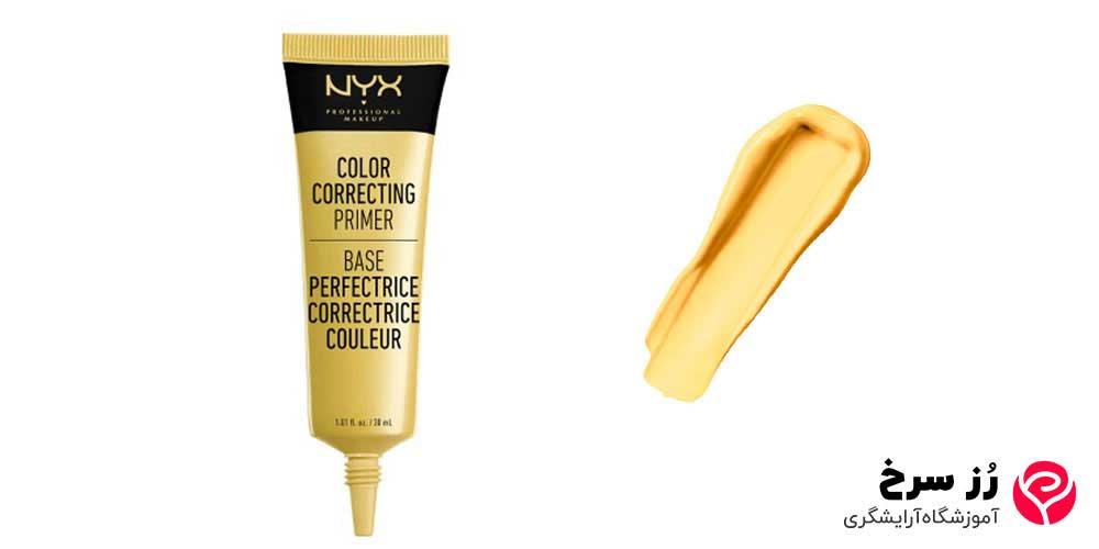کاربرد پرایمر رنگ زرد در از بین بردن جوش های سر سیاه و روشن کردن پوست سبزه