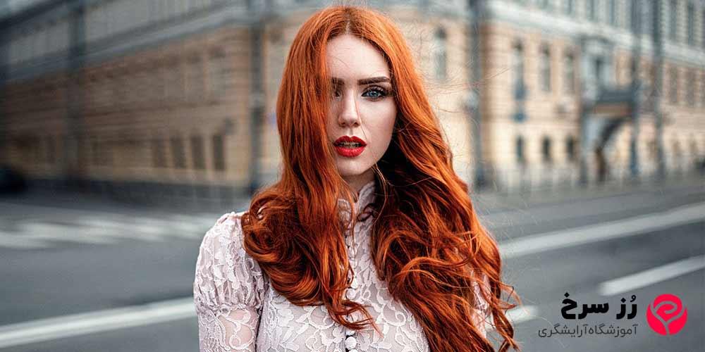 انتخاب رنگ رژ برای موهای قرمز