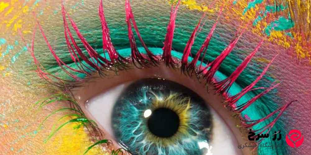 ریمل رنگی چشم